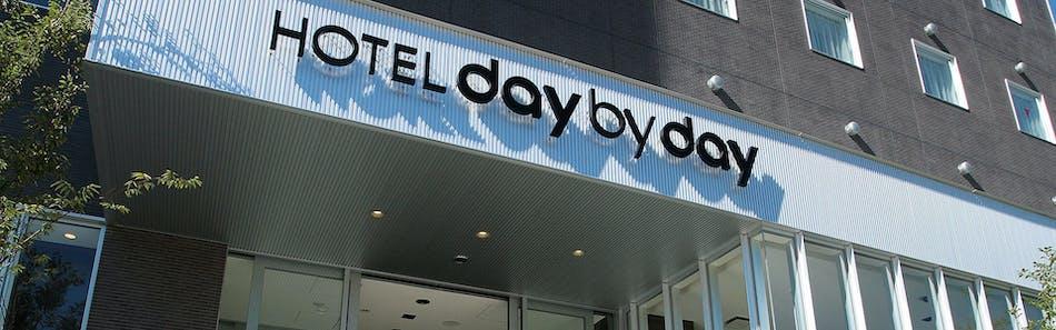 HOTEL day by day(ホテル デイ バイ デイ)