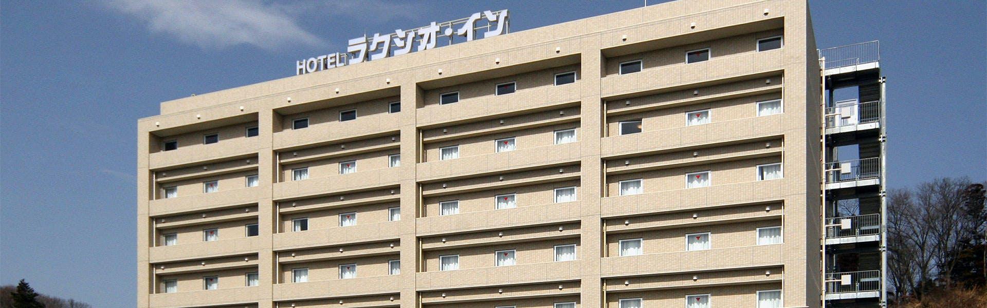 記念日におすすめのホテル・【ラクシオ・イン】の写真1