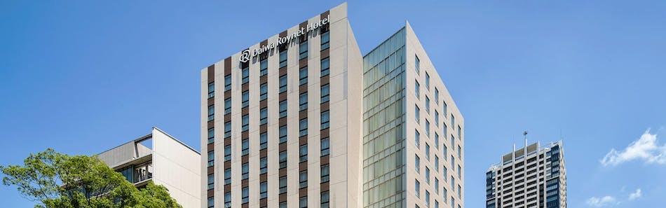 ダイワロイネットホテル千葉中央