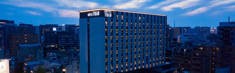 ホテルトラッド博多