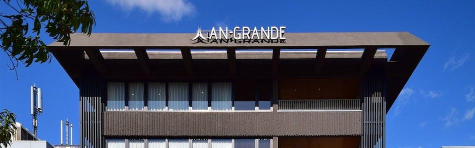 AN-GRANDEホテル奈良