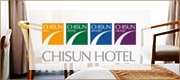 チサンホテル