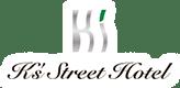 ケイズストリートホテル宮崎ロゴ