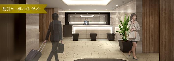 【PR】京急EXイン浜松町・大門駅前  3月28日新規開業 京急EXイン全14施設 特別プラン