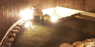 白馬姫川温泉 なごみの湯