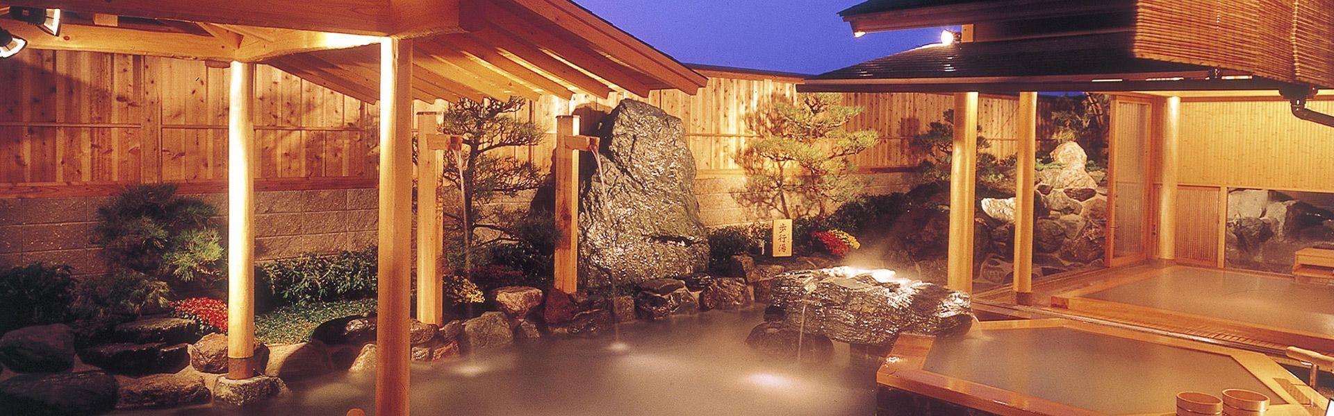 姉妹館温泉