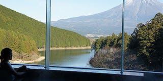 富士山恵みの湯