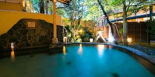 庭園 露天風呂
