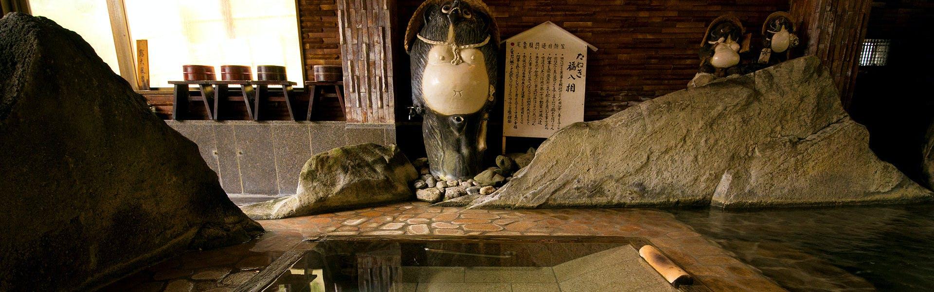 記念日におすすめのホテル・厚木飯山温泉 元湯旅館の写真1