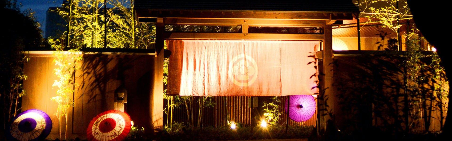 記念日におすすめのホテル・【里山の隠れ宿 花富亭 -かふうてい-】の写真1