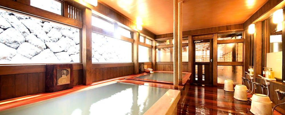 源泉風呂泡風呂