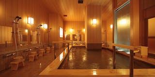 大浴場「こでまりの湯」