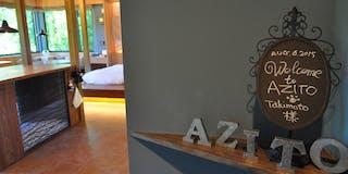 森の凄家 AZITO アジト