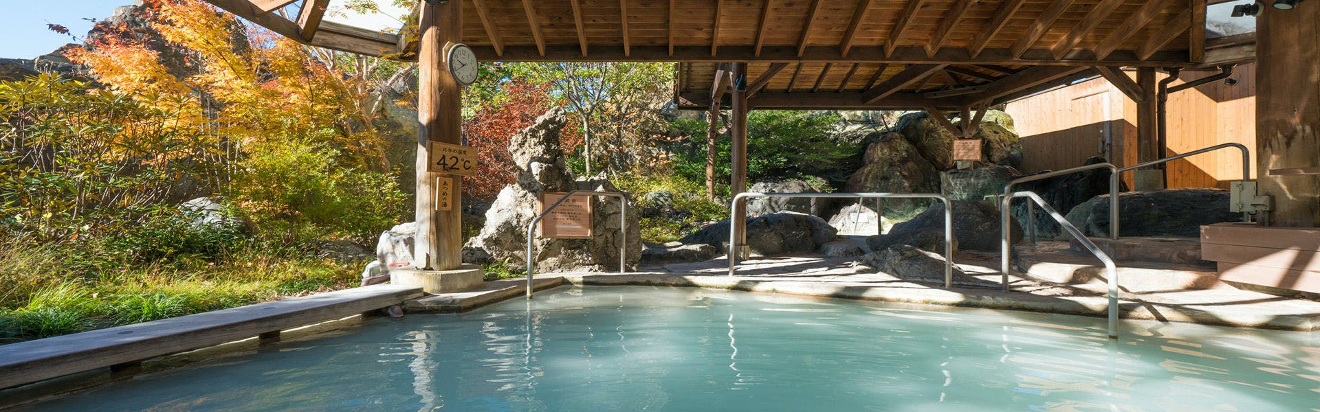 湯遊天国の温泉