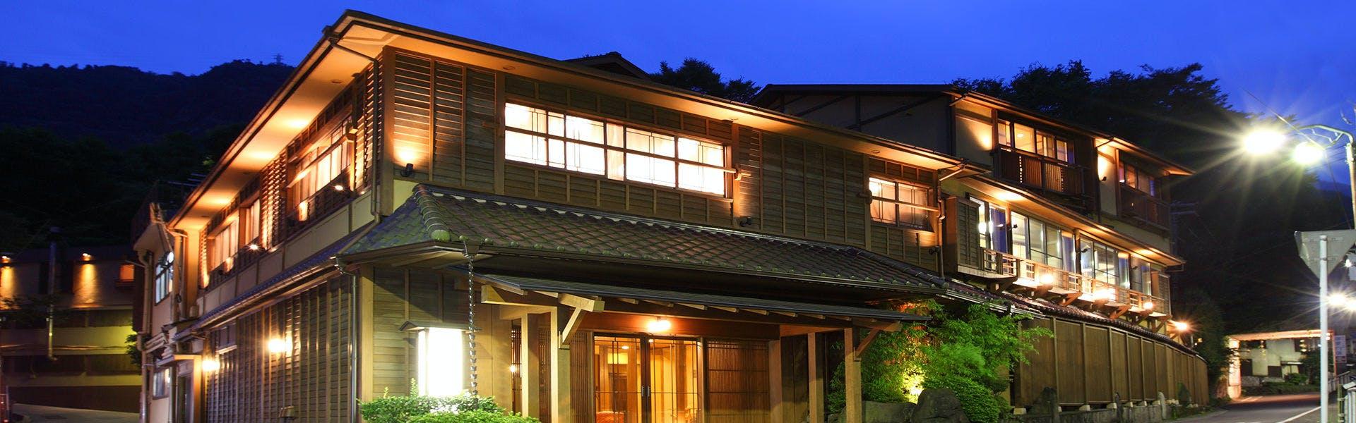 記念日におすすめのホテル・【結いの宿 彌榮館】の写真1