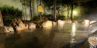露天温泉 岩風呂