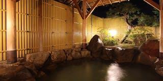 うずしお大浴場・露天岩風呂