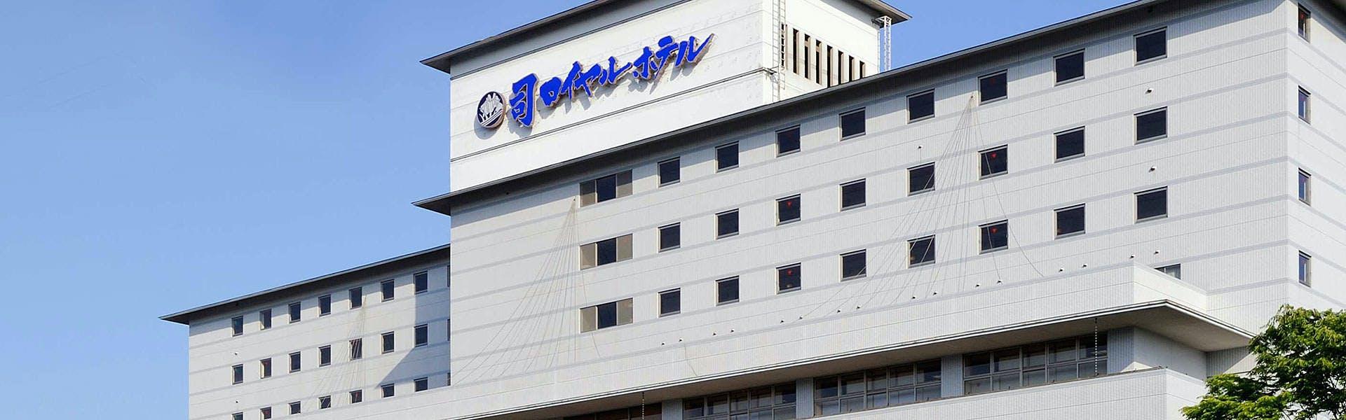 記念日におすすめのホテル・【司ロイヤルホテル】の写真1