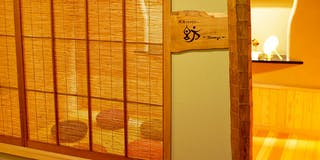 瞑想ライブラリー 紡