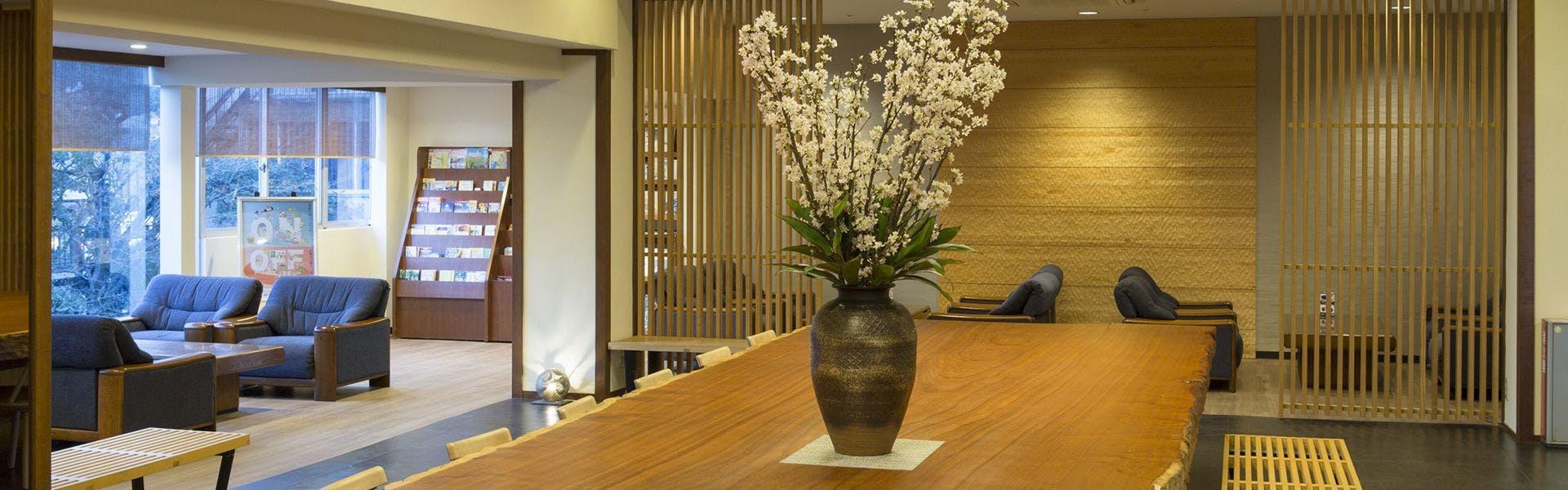 記念日におすすめのホテル・【伊東小涌園】 の空室状況を確認するの写真1