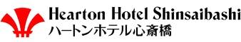ハートンホテル心斎橋