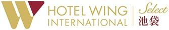 ホテルウィングインターナショナルセレクト池袋