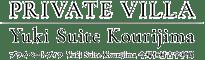 Yuki Suite Kourijima