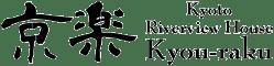 京都リバービューハウス京楽