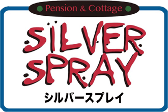Cottage SILVER SPRAY