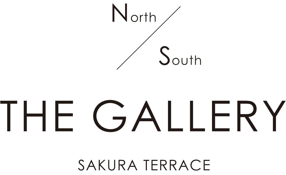 SAKURA TERRACE THE GALLERY(サクラテラス ザ・ギャラリー)