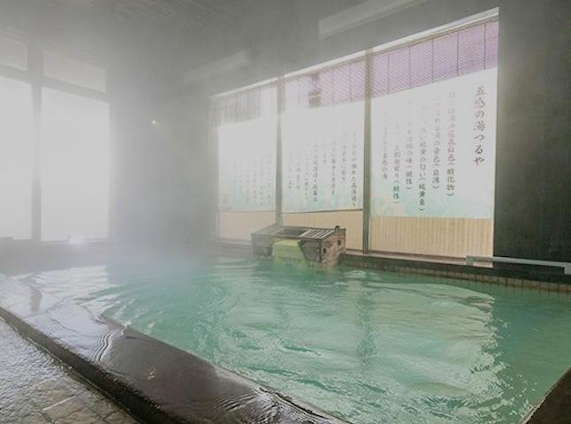 蔵王 温泉