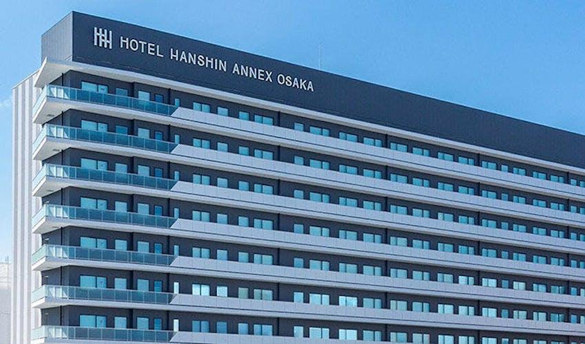 ホテル 阪神 アネックス
