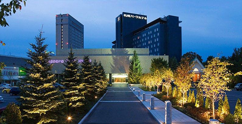 札幌パークホテル エグゼクティブフロア