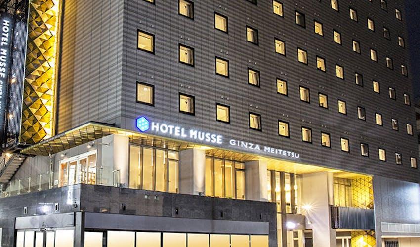 東京駅周辺 ビジネスホテル