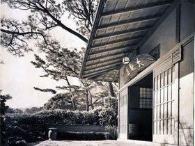 大観荘創業当時の玄関