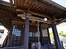熱海温泉でお祝いにぴったりの宿は?