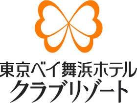 ホテルロゴ(日本語)