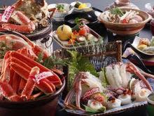 ※かに刺し、焼き蟹、茹で蟹は2人盛り