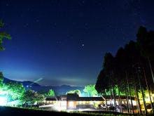ロテル・デュ・ラク -奥琵琶湖のエルミタージュ&オーベルジュ- image