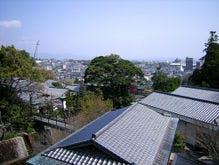べっぷ昭和園