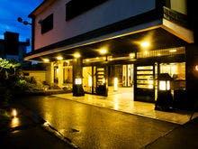 冬の萩温泉郷へ湯治の旅!友達と二人で雪見露天、立派なお風呂設備を楽しみたい