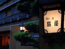 武雄温泉で日帰り入浴とランチができる宿