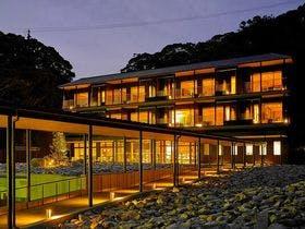 勝浦温泉で効能が高く、露天風呂のある温泉宿を教えて!