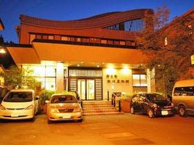 鈴の宿登府屋旅館