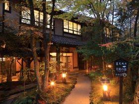 夫婦で行く黒川温泉で、部屋食提供してくれる宿はありますか?