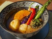 近郊の野菜を使用したスープカリー店が誕生