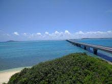 アモーレ宮古島
