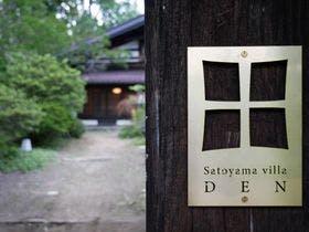 Satoyama villa DEN