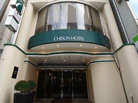 �サンホテル広島