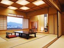 ゆったりとした洋室を備えた和洋室。